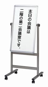 傾斜型(特注)
