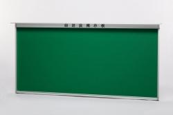 HRK 3×6