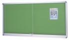 アルミ製屋外掲示板(D80タイプ)